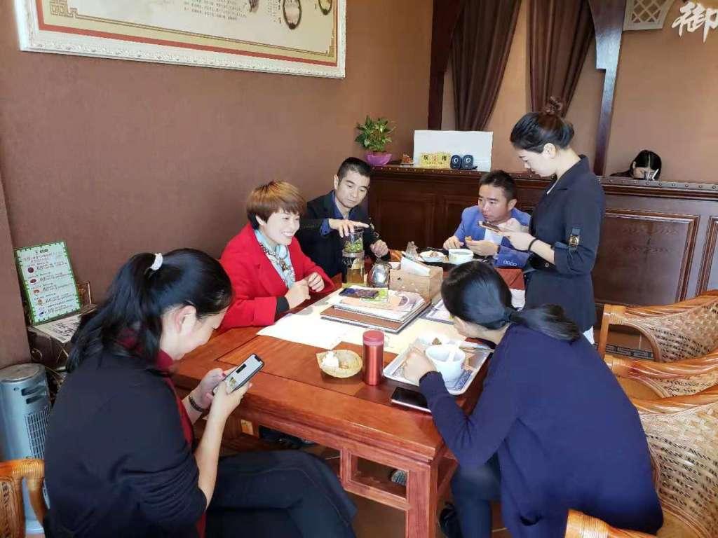 中医食疗成创业首选! 第2张