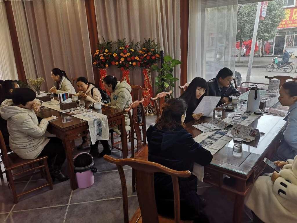 中医养生行业发展迅速的阶段,该如何选择养生创业项目? 第3张