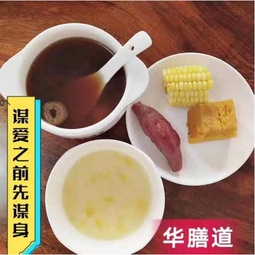 """【重磅】""""金秋十月话养生""""-华膳道健康主题沙龙活动举行! 第3张"""